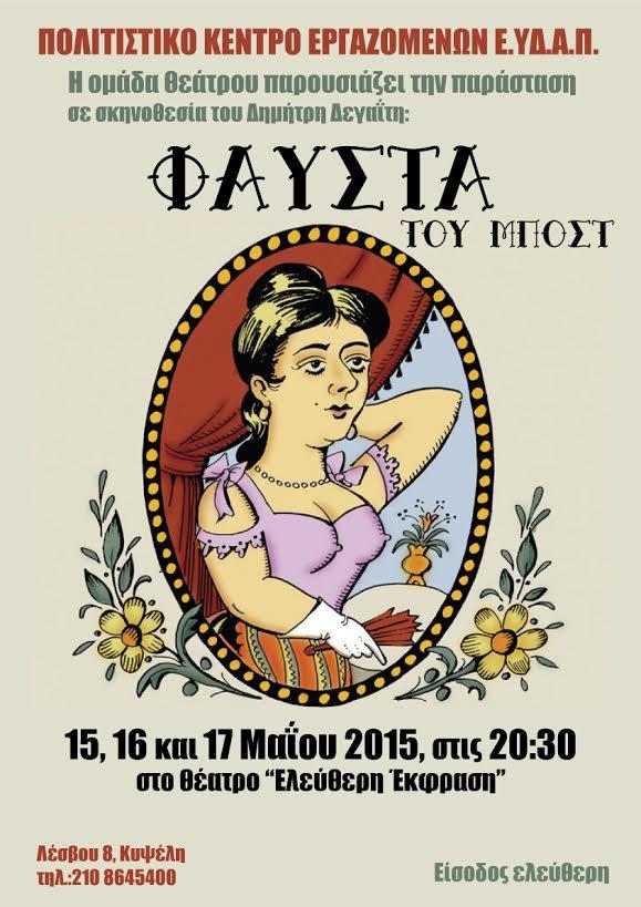 fafsta_pk2015
